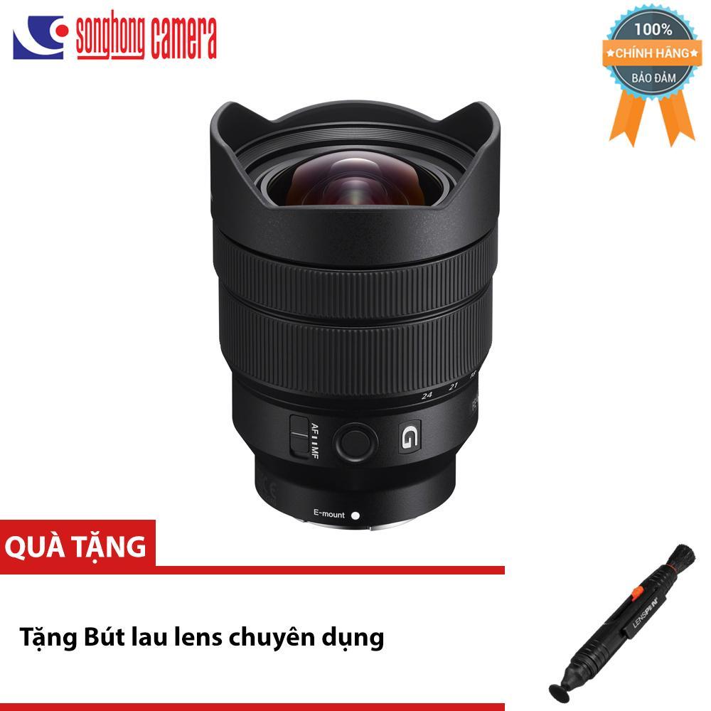Ống kính Sony FE 12-24mm F4 G ultra wide/ SEL1224G HÀNG CHÍNH HÃNG