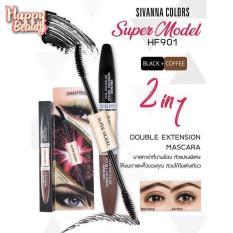 Mascara Sivanna Colors Super Model 2in1 – Phiên bản mới nhất 2018