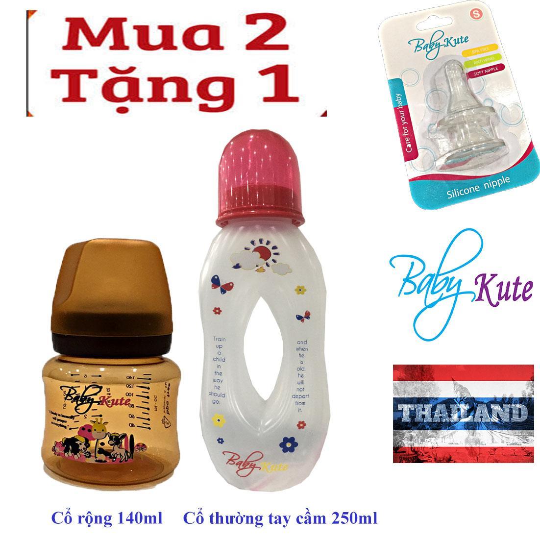 Combo 2 bình sữa cổ rộng 140ml và bình tay cầm 250ml -Tặng 2 núm vú silicon Siêu Mềm trị...
