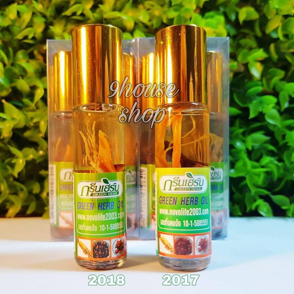 Bộ 2 Dầu Nhân Sâm Ginseng Green Herb Oil Thái Lan(nhập khẩu) – 8ml x 2chai