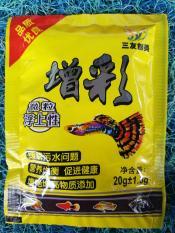 Thức ăn cho cá 7 màu, cá nhỏ, cá con