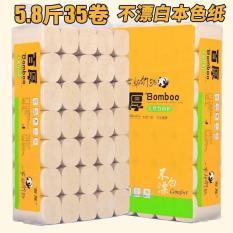 Giấy than tre gấu trúc bịch 36 cuộn chuyên dùng