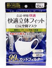Set 10 khẩu trang 3D size M – Hàng Nhật Bản Tốt (Nội địa Nhật)
