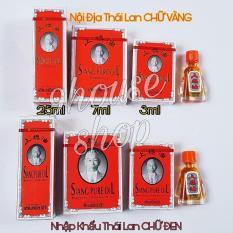03 Chai Dầu ĐỎ Siang Pure Oil Thái Lan 3ML (chữ ĐEN)