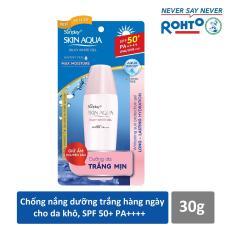 Gel chống nắng dưỡng da trắng mượt Sunplay Skin Aqua Silky White Gel SPF 50+ PA+++ 30g