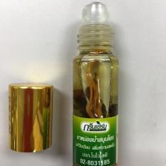 Dầu Sâm Ginseng Green Herb Oil Thái Lan