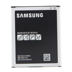 Pin Samsung J700/J7 2015 – 3000mAh (EB-BJ700BE)