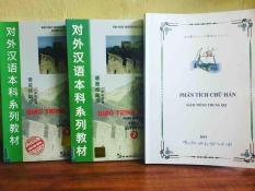 COMBO NHỚ 1500 chữ hán + Hán 1 & Hán 2