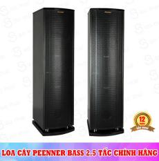 Loa Đứng, Loa Cây KaraOke Nghe Nhạc Hàng Cao Cấp Peenner PS-5122 ( bass đôi 25cm )
