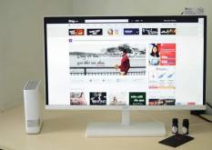 LCD 25″ AOC I2579V trắng bạc