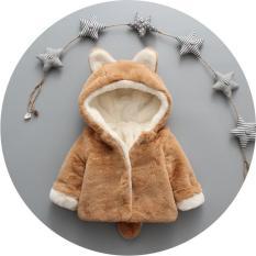 Áo khoác có đuôi lông chồn siêu mềm mịn cho bé- màu nâu