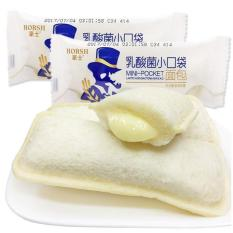 bánh sữa chua đài loan