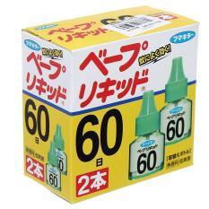 Tinh dầu đuổi muỗi Nhật Bản 60 ngày (2 lọ)