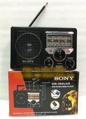 Đài Radio SONY SW- 999UAR