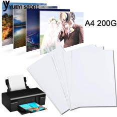 YYSL A4 Glossy Photo Paper A4 Print Photo Paper White 20 Sheets