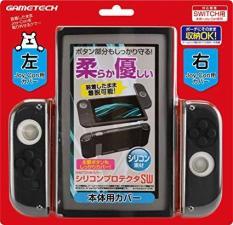 Bộ bọc Joy-con và máy Nintendo Switch (Silicon)