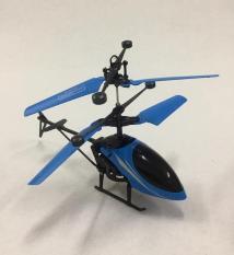 [HÀNG mỚI Về]Máy bay trực thăng cảm ứng, Chơi cực Đã, Hàng Hot 2018, Phù Hợp người Lớn và trẻ em.
