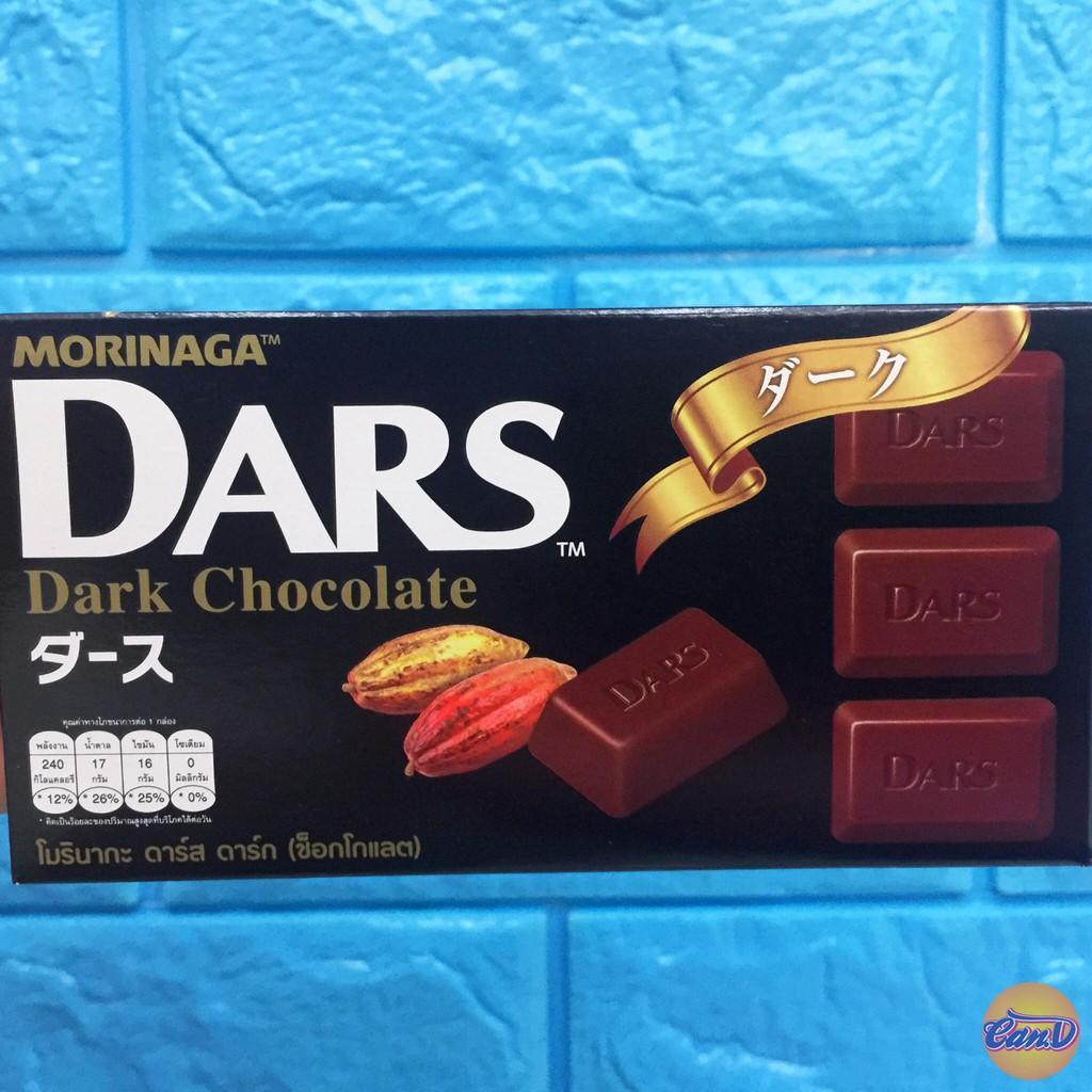 Dars Dark Chocolate