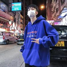 Áo hoodie nam nữ unisex thêu chữ Hàn Quốc TP-12