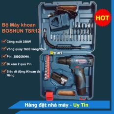 Bộ máy khoan đa năng BOSHUN – TSR12 dùng PIN – Kèm 2 quả PIN 36000MHA