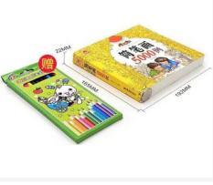 Quyển tập tô cho bé 5000 hình + tặng kèm 12 bút tô màu