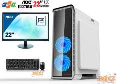 Bộ máy PC GAMING MCI33242 intel core i3 3220 4×3.3Ghz RAM 4GB 250GB + màn hình LCD AOC 22 inch new 2018 mới 100% FPT