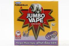 Combo 5 hộp Nhang muỗi Jumbo Vape Lavender (10 khoanh)
