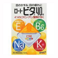 Thuốc nhỏ mắt ROHTO màu vàng Vita 40 nội địa Nhật