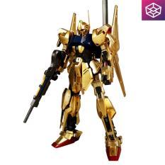Mô Hình Lắp Ráp Gundam Daban MG Hyaku Shiki 2.0 [3RD-GD]
