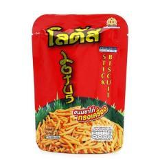 Lốc 13 Gói Bim Bim Que Thái Lan Gói 25gr (Màu Đỏ)