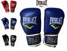 Găng Tay Đấm Boxing EverLats – VivaSports