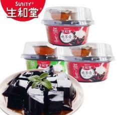 Combo 3 Hộp Cao Quy Linh Sunity( Đậu Xanh, Đậu Đỏ, Mix Đậu Và Ngô)
