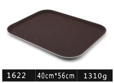 Khay Nhựa Chống Trượt Cao Cấp 40cm*56cm 1622