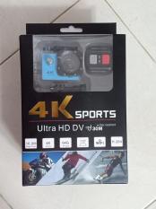 Camera hành trình HD1080 SPORT CAM A19 Có WIFI 4K Có remote