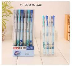 Combo 12 cây bút gel VP126 tím/xanh/đen/đỏ