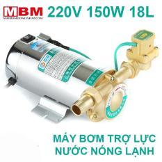 Máy bơm trợ lực nước nóng 220V 150W 18L