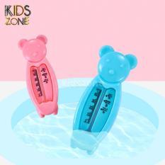 Nhiệt kế đo nhiệt độ nước tắm cho bé hình gấu CB76