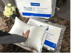 Combo 2 Ruột gối cao cấp Hilton – Pillow tiêu chuẩn 5*