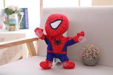 Đồ chơi người nhện nhảy múa phát nhạc leo tường – Kmart