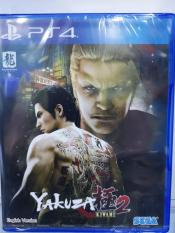 Đĩa Game PS4 – Yakuza Kiwami 2 SteelBook Edition