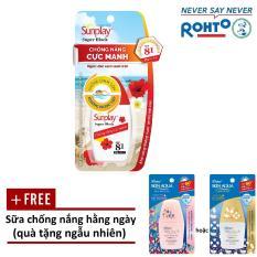 Sữa chống nắng Sunplay cực mạnh Sunplay Super Block SPF 81, PA++++ 30g + Tặng Sữa chống nắng hằng ngày Sunplay Skin Aqua