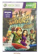 Game Xbox 360 Kinect Adventures (NTSCJ)