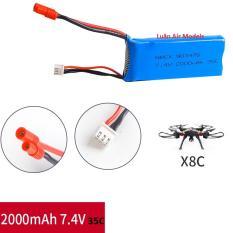 Pin LiPo 2S 7.4V 2000mAh 35C NRCX dòng xả cao cho Flycam Drone Quadcopter (SYMA X8C/X8S) (PI226 TQ) – Luân Air Models