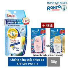 Sữa chống nắng giải nhiệt da Sunplay Super Cool SPF50+, PA++++ 30g + Tặng Sữa chống nắng hằng ngày Sunplay Skin Aqua