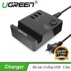 Bộ sạc đa năng USB 3 Port – 1.5M – UGREEN CD101 – 20386 – Hãng phân phối chính thức