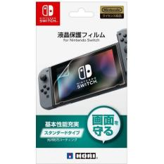 Dán bảo vệ màn hình Hori cho Nintendo Switch