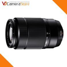 Ống kính Fujifilm XC 50-230mm F/4.5-6.7 OIS II (Đen) – Tặng kèm 1 Filter UV 58mm + 1 Bóng thổi bụi + Bút lau lens – Hãng phân phối chính thức