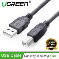 Cáp máy in USB 2.0 sang USB-B tích hợp IC khuyếch đại dài 15m UGREEN US122 10362 – Hãng phân phối chính thức