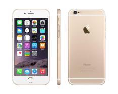 Nên mua Iphone 6 Plus bản 16 GB Gold Edition Quốc tế US ở Vi tính Vũ Nguyên