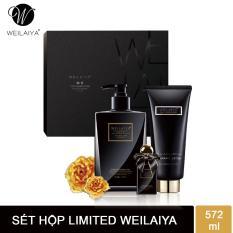 Set hộp Limited Weilaiya (572 ml) (50)